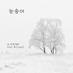 Snowflake (Single)
