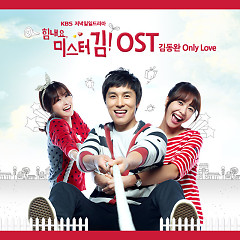 Cheer Up, Mr. Kim! OST - Kim Dong Wan