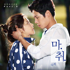 King's Family OST Part.3
