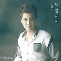 Save The Family OST Part.11  - Kim Do Hyun