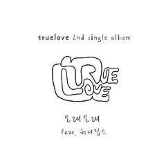 Love Love Love - Truelove