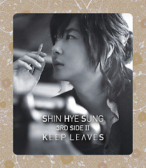 Keep Leaves - Shin Hye Sung
