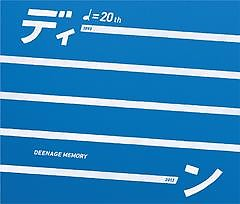 Deenage Memory (CD1)