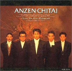 The very best of 安全地帯 (The Very Best of Anzen Chitai) (CD1))