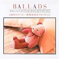 Ballads - Relaxing Orgel