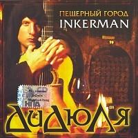 Cave City Of Inkerman
