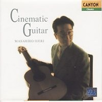 Cinematic Guitar (CD2) - Masahiro Ojiri