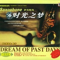 Cafe Music - Dream Of Past Days