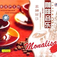 Cafe Music - Monalisa