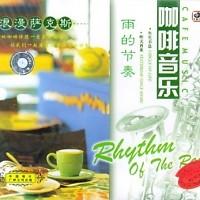 Cafe Music - Rhythm Of The Rain
