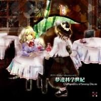 Changeability Of Strange Dream - ZUN