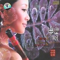 Chinese Euphony  - Chen Yue
