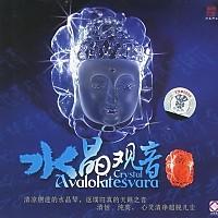 Crystal Avolokitesvara - Buddhism Crystals Music