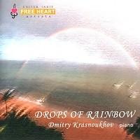 Drops Of Rainbow