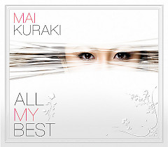 All My Best 2009 (CD2)