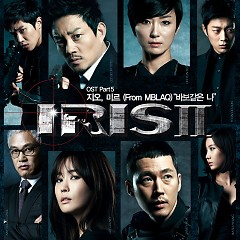 Iris II OST Part.5 - G.O,Mir