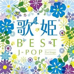 Utahime - Best J-POP 2nd Stage - (CD2)