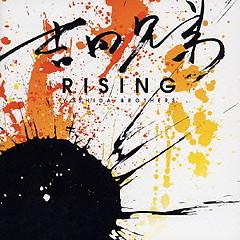 Rising  - Yoshida Brothers