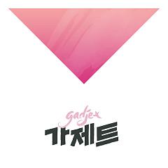 Champagne (Single) - Gadjet
