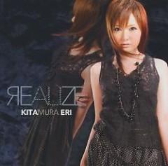 REALIZE  - Eri Kitamura