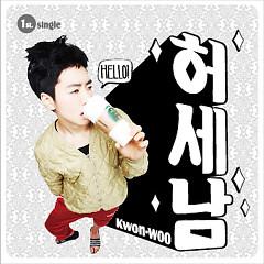 Gwonuui Cheotbeonjjae Iyagi (권우의 첫번째 이야기) - Kwon Woo