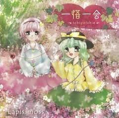 一悟一会 (Ichigoichie)  - Lapis moss