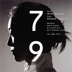 Beethoven Violin Sonatas Nos. 7 & 9 - Akiko Suwanai
