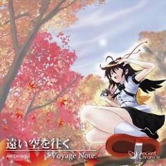 遠い空を往く (Tooi Sora wo Yuku) - Voyage Note.  - AncientChronicle