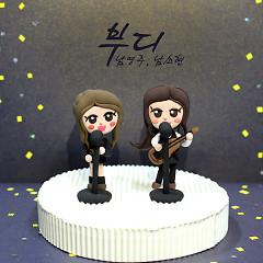 Please (Single) - Nam Young Joo, Nam So Hyun