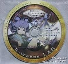Touhou Project Gochamaze Irish-fuu Preview-ban Gakkyoku CD -Sono san- - k-waves LAB