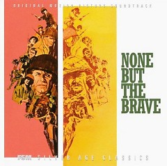 None But The Brave OST [Part 2]