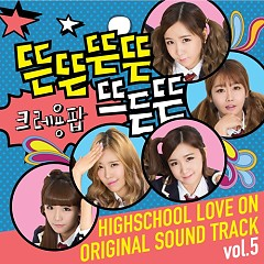 Hi! School: Love On OST Part.5 - 