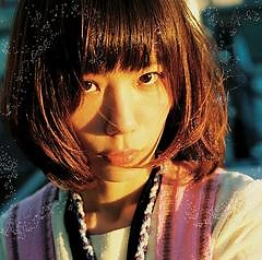 sound of me - Mariko Goto