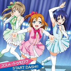 Susume→Tomorrow / STARTDASH!! - μ's