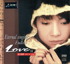 Eternal Singing Endless Love VII