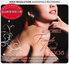 Audiophile Female Voice (2008)