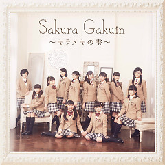 Sakura Gakuin 2015 Nendo ~Kirameki no Kakera~ - Sakura Gakuin