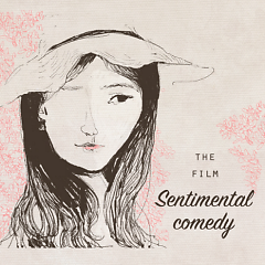 Sentimantal Comedy - The film