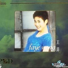 王菲 / Faye Wong (LPCD45) (CD2)
