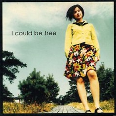 I Could Be Free