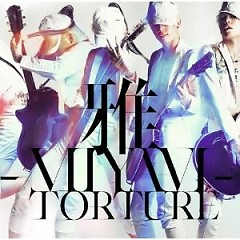 Torture (Extra Disc)
