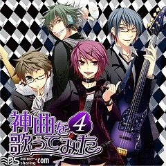 EXIT TUNES PRESENTS Kamikyoku Wo Utattemita 4