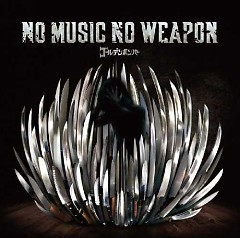 No Music No Weapon