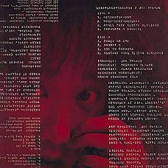 Suki Suki Daisuki (Blu Spec Re-releases, 2006 Mastering - 2011)