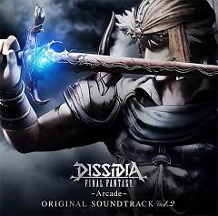 DISSIDIA FINAL FANTASY -Arcade- ORIGINAL SOUNDTRACK vol.2 CD2