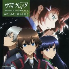 Kakumeiki Valvrave Original Soundtracks 2