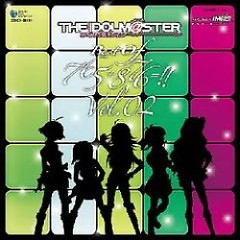 THE IDOLM@STER BEST OF 765+876=!! VOL.02 (CD2)