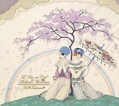 虹の歌集 / Niji no Kashuu