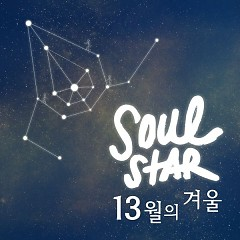 13 Month Winter - Soulstar