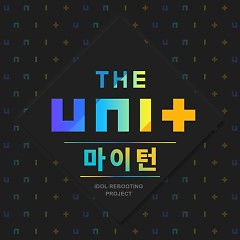 The Uni+ My Turn (Single) - The Uni+